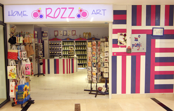 Rozz Galeria Brodnica