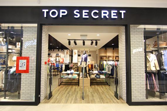 Top Secret Galeria Brodnica