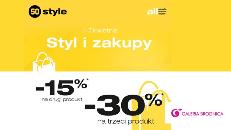 50style_promo