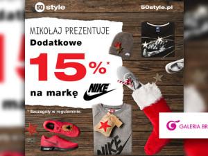 Z okazji Mikołajek 50 style ma dla Was superpromocję!