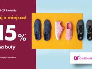 Ruszaj z miejsca! -15% na wszystkie modele butów!