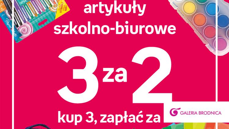 empik_wwwpost_galeria_brodnica
